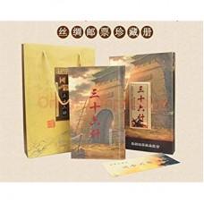 Books & Paper 5